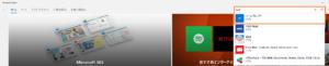 Windows,標準,メール
