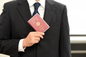 英会話,パスポート,グローバル
