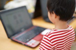 子供,PC,オンライン