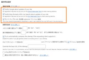 Google,XML Sitemaps